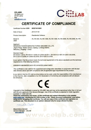 Residential Softener EU CE Certification