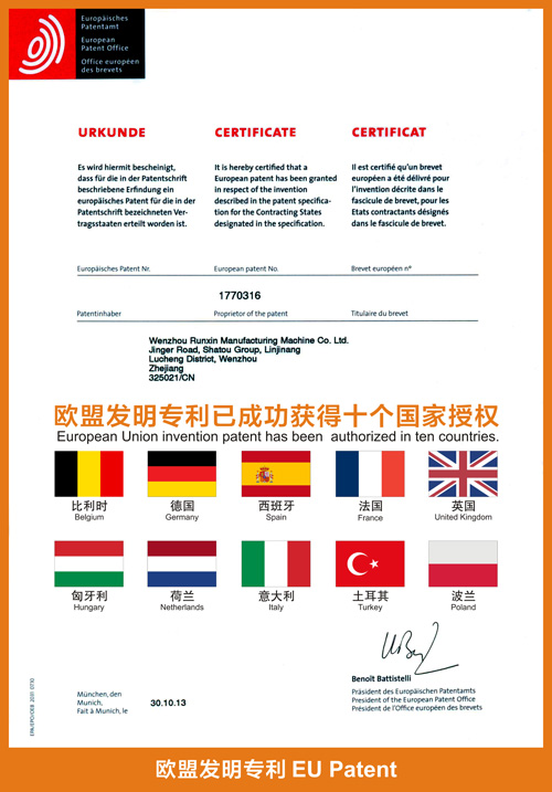 The European Union certification 10 countries